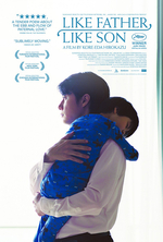 Poster for Like Father, Like Son (Soshite chichi ni naru)