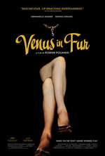 Poster for Venus in Fur (La Vénus à la fourrure)