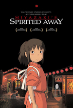 Poster for Spirited Away (Sen to Chihiro no kamikakushi)