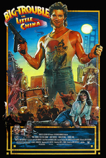 Poster for Big Trouble in Little China