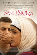 Poster for Sand Storm (Sufat Chol)