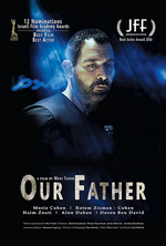 Poster for Our Father (Avinu)