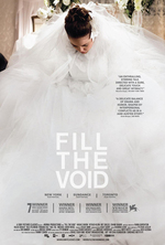 Poster for Fill the Void (Lemale et ha'halal)