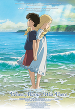 Poster for When Marnie Was There (Omoide no Mânî)