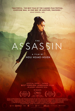 Poster for The Assassin (Nie yin niang)