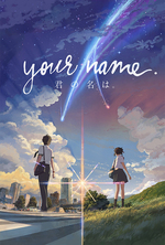 Poster for Your Name (Kimi no na wa)