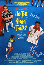 Poster for Do the Right Thing