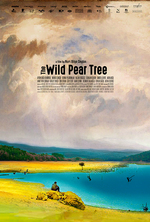 Poster for The Wild Pear Tree (Ahlat Agaci)