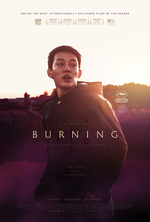 Poster for Burning (Beoning)